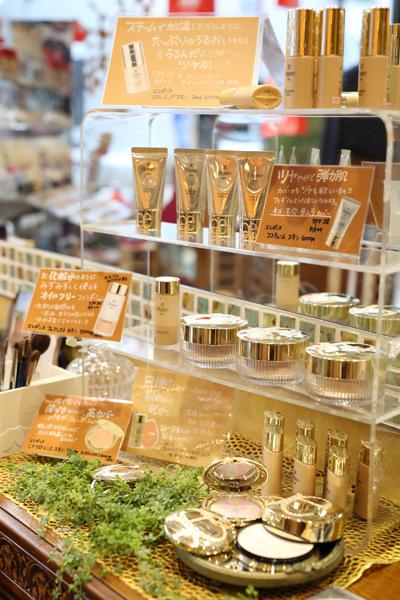 「化粧 SCENE IKEMURA」は、女性を内側と外側から美しくする化粧品専門店です。