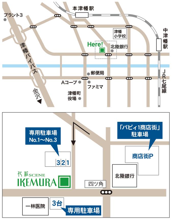 化粧Scene IKEMURA [イケムラ] 地図